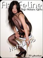 modèle asiatique hatsumo